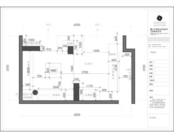水果吉市店面装修设计平面图
