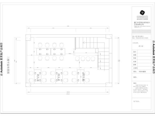蒸六福餐厅装修设计平面布置图