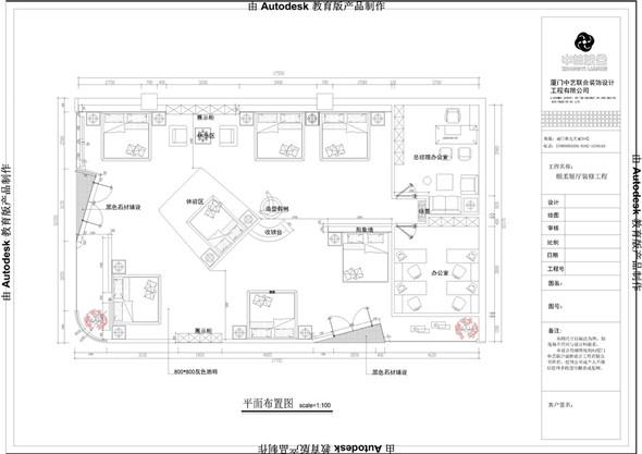厅装修平面布置图