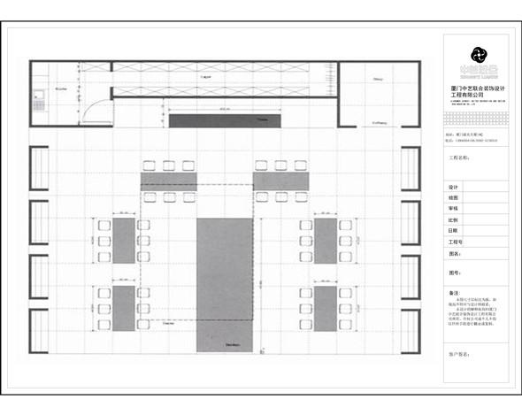 欧力格灯具家居展厅设计装修平面图
